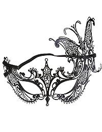 Venetian Masquerade Mask Women's Swan Metal Filigree Laser Cut Mask (BLACK4)