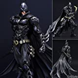 Square Enix DC Comics Play Arts Kai Variant Batman Action Figure
