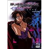 Bubblegum Crisis - Tokyo 2040 - Leviathans (Vol. 3) by Section 23