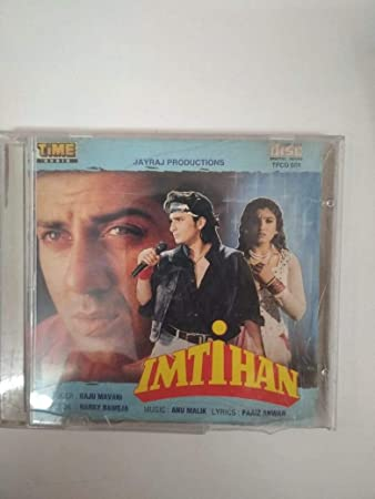Buy Imtihan Online At Low Prices In India Amazon Music Store Amazon In