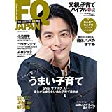 FQ JAPAN 2021 秋号