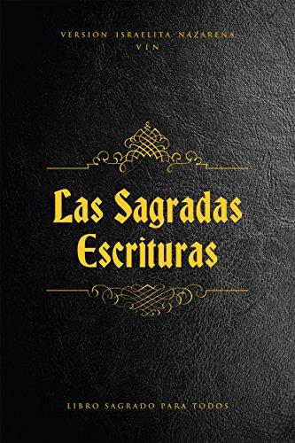 Versión Israelita Nazarena VIN 2015 (Spanish Edition) (Iphone El Ultimo)