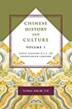 Chinese History and Culture: Sixth Century