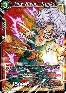 4b0a41db69f63 Amazon.com: Tiny Rivals Trunks - TB2-007 - UC: Toys & Games