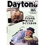 Daytona 2018年6月号 小さい表紙画像