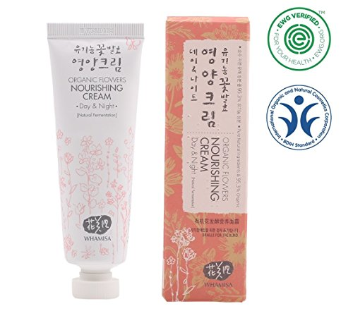 Whamisa Organic Flowers Nourishing Cream for Day and Night 5