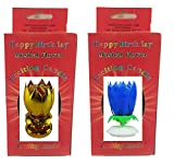 Neat Birthday Flower Cake Topper (1 Gold and 1 U Choose) (Gold Blue)