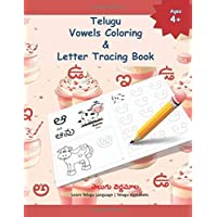 Telugu Vowels Coloring & Letter Tracing Book: Learn Telugu Alphabets   Telugu alphabets writing practice Workbook with…