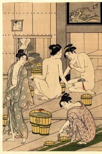 Japan National Costume Female (178-, Japanese Print (18