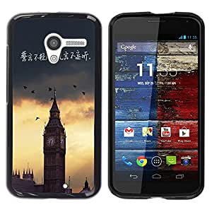 Jordan Colourful Shop - FOR Motorola Moto X 1 1st GEN I - not speaking out of turn - Personalizado negro cubierta de la caja de pl??stico