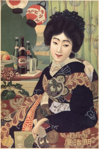 (KIRIN BEER 1915 VINTAGE JAPANESE POSTER traditional japanese woman 24X36 RARE COLLECTORS)
