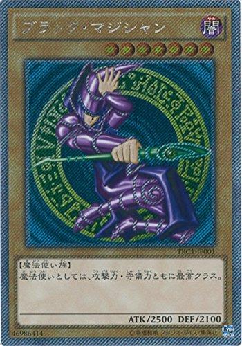 TRC1-JP001 [EXシク] : ブラック・マジシャン