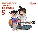 THE BEST OF DETECTIVE CONAN 5(regular)