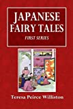 img - for Japanese Fairy Tales - First Series book / textbook / text book
