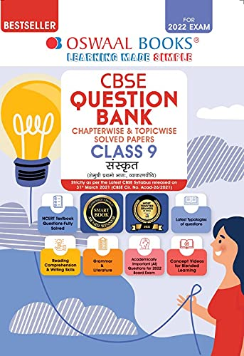 Oswaal CBSE Question Bank Class 9 Sanskrit Book Chapterwise & Topicwise Includes Objective Types & MCQ's (For 2022 Exam)