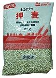 Rolled barley (Shichibuzuki) 800gX3 bags