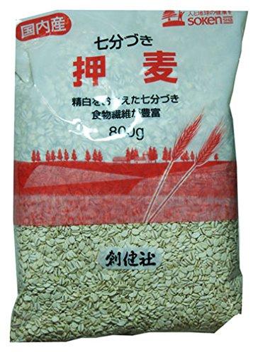 Rolled barley (Shichibuzuki) 800gX3 bags by sokensha