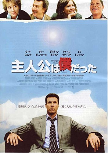 Stranger Than Fiction POSTER Movie (2006) Japanese Style A 11 x 17 Inches - 28cm x 44cm (Will Ferrell)(Maggie Gyllenhaal)(Dustin Hoffman)(Queen Latifah)(Emma Thompson)(Tony Hale)(Kristin - Show Poster 2006