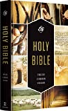 ESV Holy Bible, Textbook Edition, ESV Bibles by Crossway, 1433545195