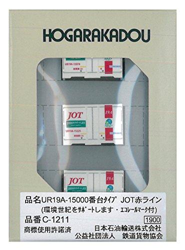 朗堂 Nゲージ C-1211 UR19A-15000番台タイプ JOT赤ライン (環境世紀をサポートします・エコレールマーク付) (3個入)
