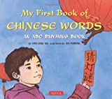 My First Book of Chinese Words, Faye-Lynn Wu, 0804843678