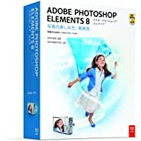 Adobe Photoshop Elements 8 日本語版 Macintosh版