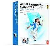 Adobe Photoshop Elements 8 日本語版 Windows版
