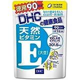 DHC 天然ビタミンE[大豆] 徳用90日分