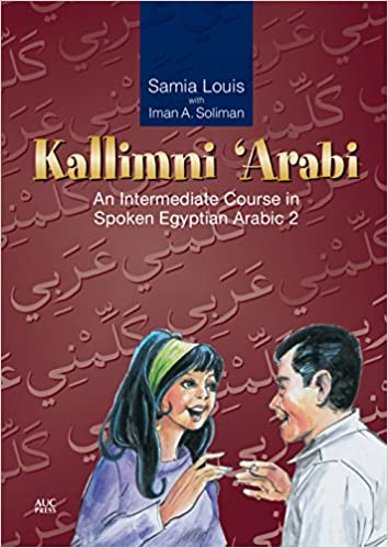 Kallimni Arabi fi Kull Haaga - A Higher Advanced Course in Spoken Egyptian Arabic