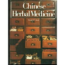 CHINESE HERBL MEDICN