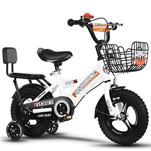 クリエイティブ自転車、少年の自転車の少年の自転車の自転車の自転車の衝撃の安全自転車の子供の自転車の長さの削減88-121CM B07D2FVHBS 88CM|白 白 88CM