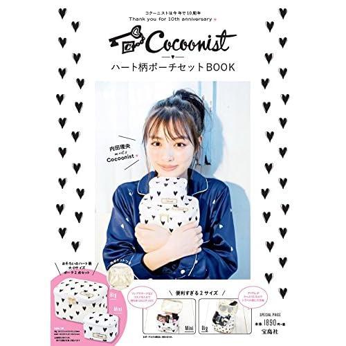 Cocoonist コクーニスト 最新号 表紙画像