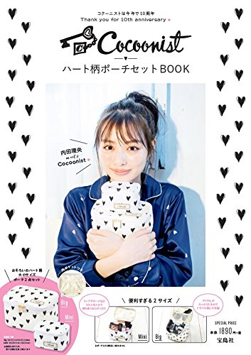 Cocoonist ハート柄ポーチセット BOOK 画像 A