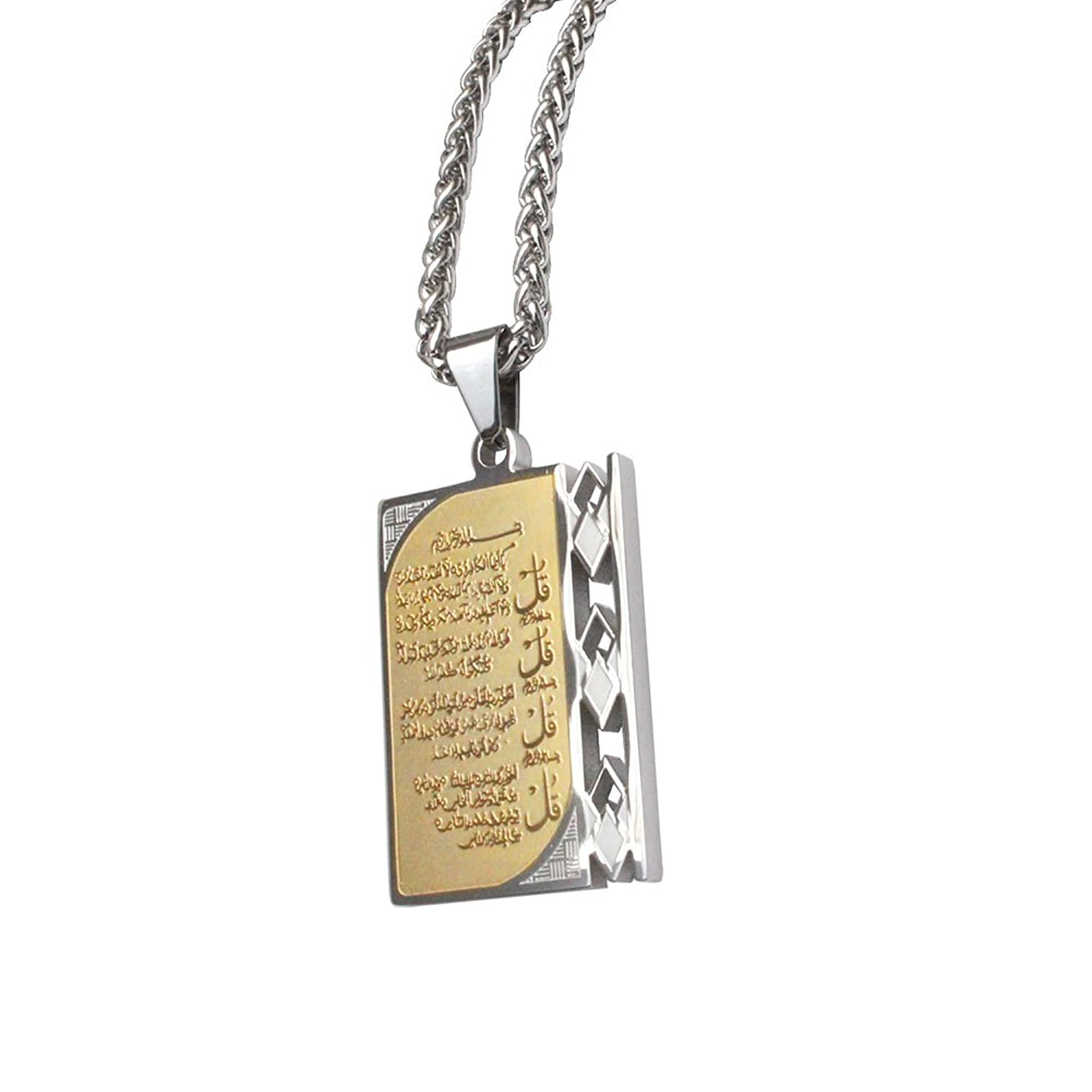 ZKDC four Qul suras 60 cm chain stainless steel necklace islam Muslim Allah jewelry