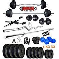 IRONLIFE FITNESS Leather 60 Kg Weight Plates, 5 and 3 ft Rod, 2 D.Rods Home Gym Equipments Dumbbell Set