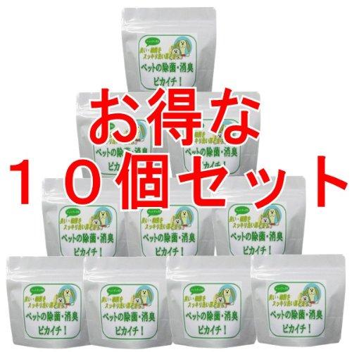 消臭除菌の衛生洗剤 「ペットの消臭除菌!ピカイチ」 350グラム入り35回分 お得な10個セット B00948WNW2