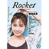 Rocket vol.21