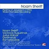 Sheriff: Psalms of Jerusalem (1995) - World Premiere Recording (Digitally Remastered) by Noam Sheriff (2012-08-08)