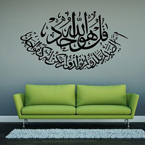 Bokeley Islamic Muslim Mural Art Removable Calligraphy PVC Decal Wall sticker Home Decor (C)