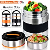 Vacuum Insulated Lunch Box Stainless Steel Food Jar 2 Tiers Food Container Food Carriers Thermal Lunch Container Food Storage Box 1.4L Holding Time 6hr 7x5''(Random Black or Orange Color)
