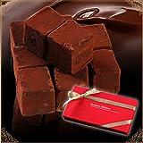 生チョコレート Sai(サイ)18粒入 [凍] ベルギー産上質チョコレートにトリプルセック(洋酒)の香り ギフト 誕生日