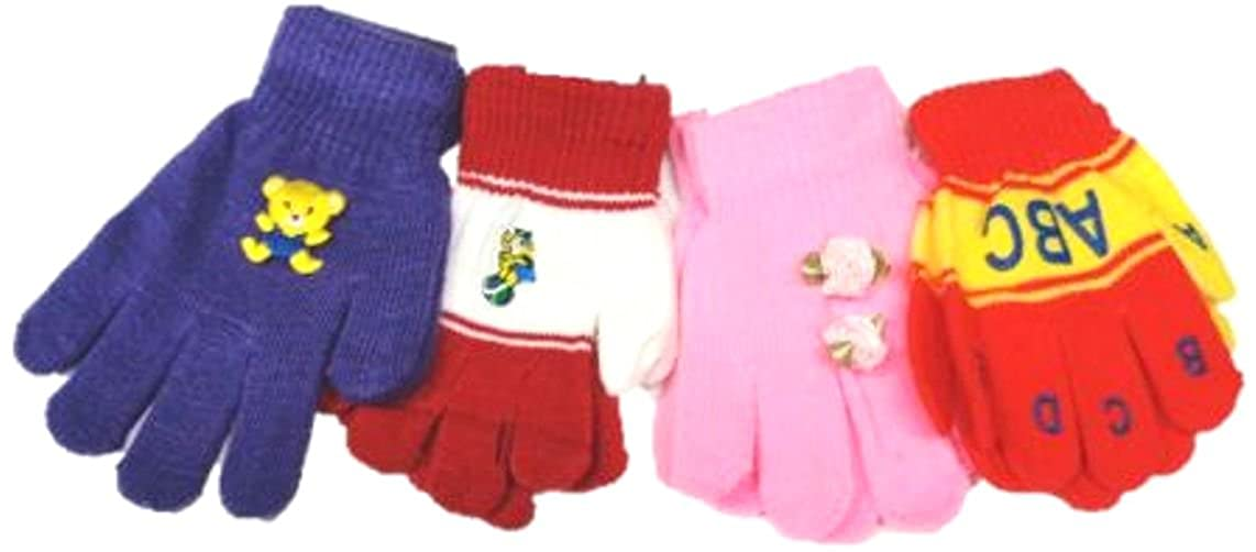 Set of Four Pairs Stretch Magic Gloves for Infants Toddlers Ages 1-4 Years