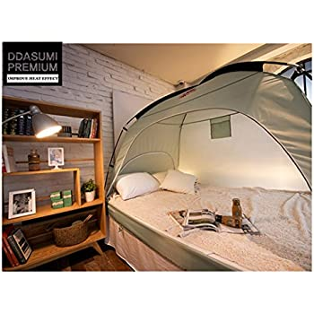 DDASUMI Warm Tent for Single Bed 2015 (Mint) - Indoor Tent  sc 1 st  Amazon.com & Amazon.com: Privacy Pop Bed Tent (Full) - BLACK: Toys u0026 Games