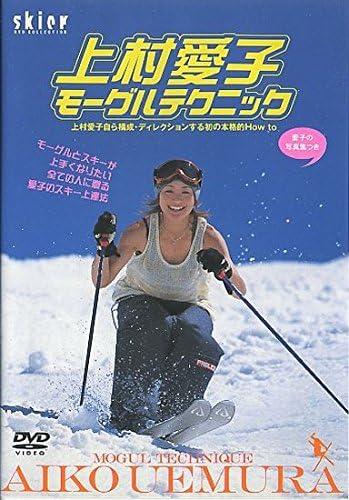 Amazon.co.jp: 上村愛子モーグルテクニック [DVD]: 上村愛子: DVD