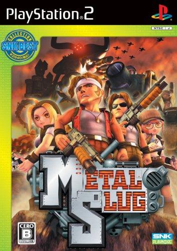 (Metal Slug (SNK Best Collection) [Japan Import])