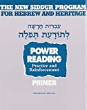 img - for The New Siddur Program: Power Reading book / textbook / text book