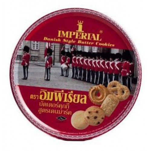 Price comparison product image Imperial Danish Style Butter Cookies 210 Grams