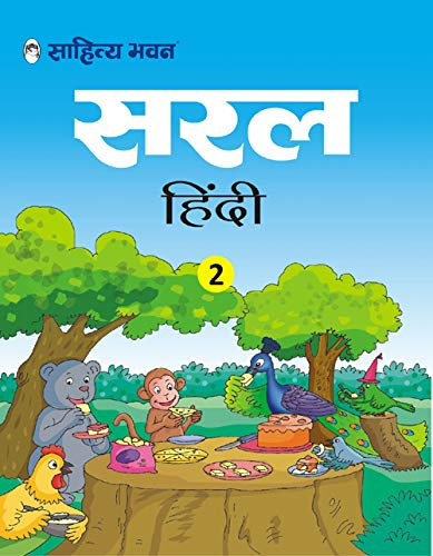 Sahitya Bhawan Saral Hindi Literature book with Colourful Illustrations for class 2   CBSE & State boards   NCERT based