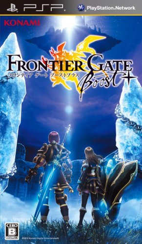 Frontier Gate Boost+[Japanese Version]