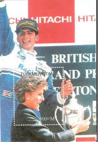 Princess Diana Sheet (Princess Diana & Formula 1 Souvenir Sheet 20D-027)